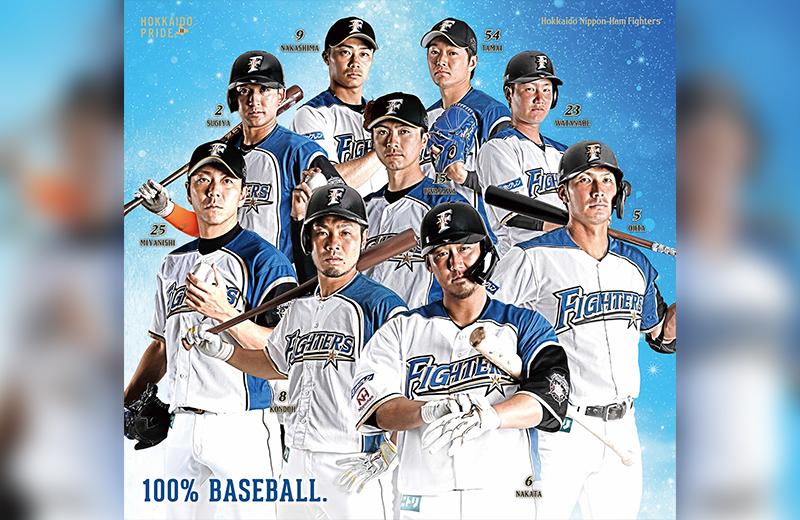 2021年プロ野球パ・リーグ公式戦 北海道日本ハムファイターズ VS オリックス・バファローズ